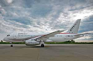 Cityjet superjet maiden flight from Cork to La Rochelle