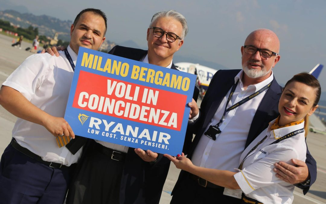 Ryanair extends Rome connecting flights service to Milan Bergamo