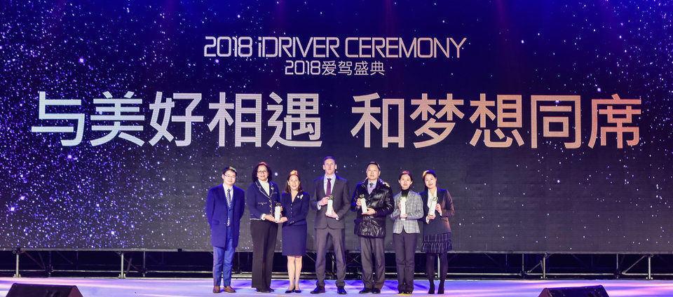 Shanghai surprise as Ireland wins award at travel agents awards in China